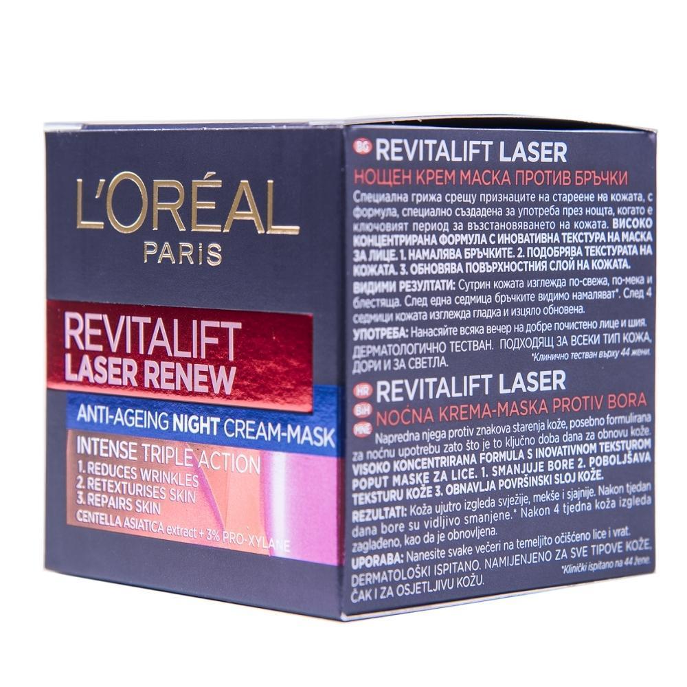 L'Oreal Paris REVITALIFT LASER RENEW NOČNA KREMA-MASKA PROTI GUBAM 50 ML 1